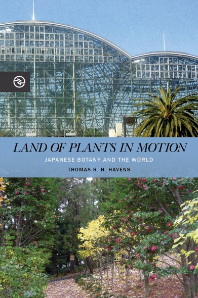 Land of Plants in Motion