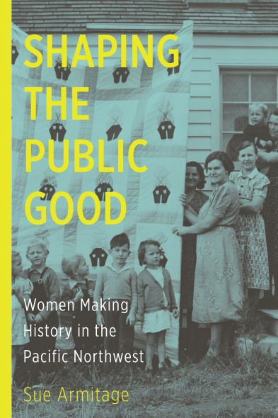 Shaping the Public Good