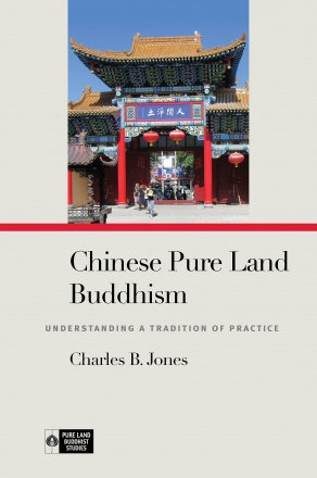 Chinese Pure Land Buddhism