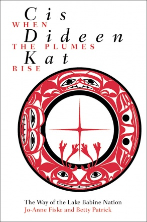 Cis dideen kat – When the Plumes Rise