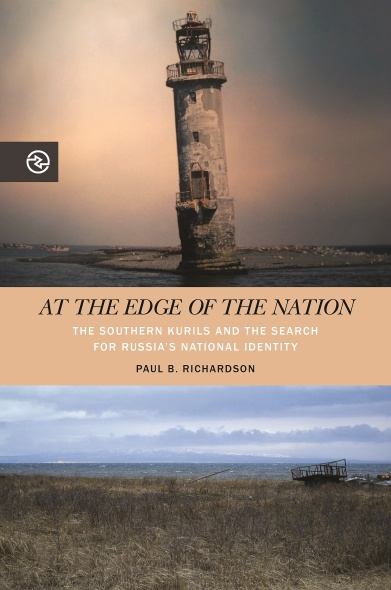 At the Edge of the Nation