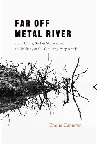 UBC - Uploaded Cover Images - Far Off Metal River