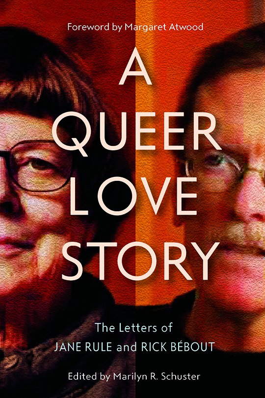 A Queer Love Story Book Cover